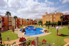 Apartamento en Baños y Mendigo - Agueda 287967-A Murcia Holiday Rentals Property