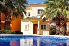 Villa in Baños y Mendigo - Villa Mosa - A Murcia Holiday Rentals Property