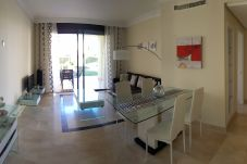 Apartment in San Javier - Modern Apt - A Murcia Holiday Rentals Property
